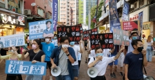 >Is Hong Kong's Security Law Bad for China?